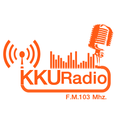 F.M. 103 Mhz. – สถานีวิทยุกระจายเสียงมหาวิทยาลัยขอนแก่น